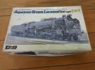 京都市一乗寺の出張買取にて「ナガノ C62型 蒸気機関車」をお売りいただきました リサイクルマート京都伏見店
