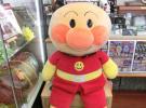 京都府八幡市の出張買取にてアンパンマン特大ぬいぐるみをお売りいただきました