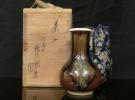 堺市の出張買取にて 鶴首茶入 淡海ぜぜ 陽炎園 をお売りいただきました