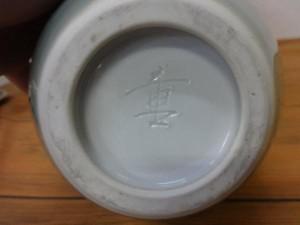 青磁の花瓶2