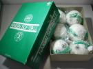 堺市の出張買取にてソフトボールをお売りいただきました