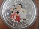 リサイクルマート堺三国ヶ丘店 大阪府堺市の出張買取にて鉄腕アトム 誕生記念 1kg 150ドル 銀貨 プルーフ 2003年をお売り頂きました