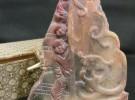 八幡市男山の出張買取にて「石の彫刻 童子 中国美術 石像 」をお売りいただきました リサイクルマート松井山手店