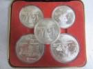 高槻市の出張買取にて「カナダ モントリオールオリンピック記念コイン 銀貨」をお売りいただきました リサイクルマート松井山手店