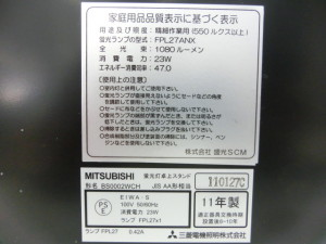 CIMG5859