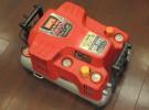 MAX エアーコンプレッサー AK-HL 1210Eをお売り頂きました。(大阪市内)