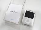 大阪府枚方市の出張買取にて iPod nano をお売りいただきました