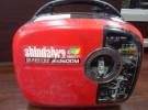 リサイクルショップ リサイクルマート堺福田店 大阪狭山市の出張買取にて SHINDAIWA 発電機 をお売り頂きました