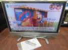 京都市伏見区の出張買取にて「シャープ 液晶テレビ LC-37EX5」をお売りいただきました リサイクルマート京都伏見店