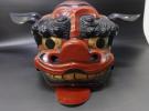 八幡市にあるリサイクルマート京都松井山手店ですが、出張買取にて「木彫り獅子頭 獅子舞 正月飾 彫刻 金彩」を京都府城陽市にてお買取りさせて頂きました。