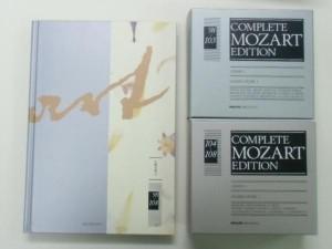 モーツァルト2 - コピー