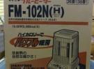 リサイクルショップ リサイクルマート堺 三国ケ丘店 福田店 大阪府堺市の出張買取 ダイイチ ブルーヒーター FM-102Nをお売り頂きました