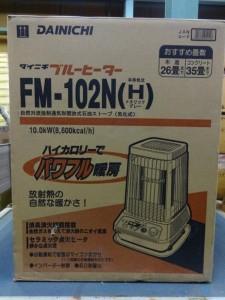ダイイチ ブルーヒーター FM-102N