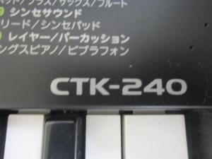 キーボード2