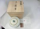 八幡市の出張買取にて、『深谷 泰 灰釉 丸二段重』をお売り頂きました。 リサイクルマート松井山手店